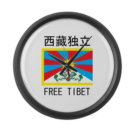 Free Tibet In Chinese Large Wall Clock