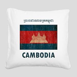 Vintage Cambodia Square Canvas Pillow