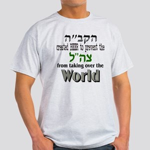 IDF, Beer & Hakadosh Baruch Hu Light T-Shirt
