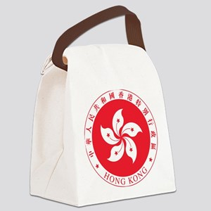 Hong Kong Coat Of Arms Canvas Lunch Bag