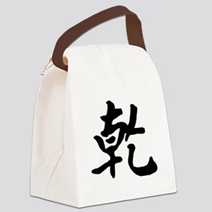 The Creative (Chinese) Canvas Lunch Bag