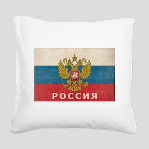 Vintage Russia Square Canvas Pillow