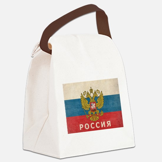 Vintage Russia Canvas Lunch Bag