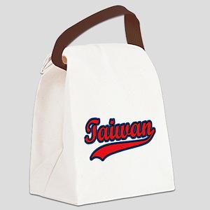 Retro Taiwan Canvas Lunch Bag