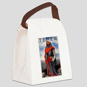 Vintage Yemen Art Canvas Lunch Bag