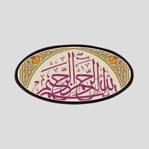 islamicart5 Patches