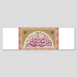 islamicart5 Sticker (Bumper)