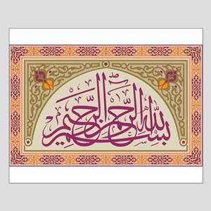 islamicart5.png Small Poster