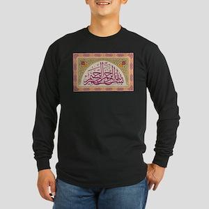 islamicart5 Long Sleeve Dark T-Shirt