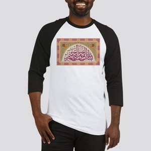 islamicart5 Baseball Jersey