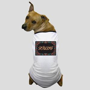 islamicart15.png Dog T-Shirt