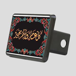 islamicart15 Rectangular Hitch Cover