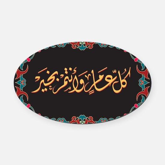islamicart15.png Oval Car Magnet