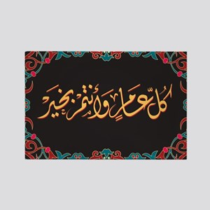 islamicart15 Rectangle Magnet