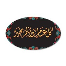 islamicart15.png Wall Sticker