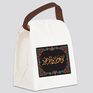 islamicart15 Canvas Lunch Bag