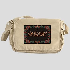 islamicart15 Messenger Bag