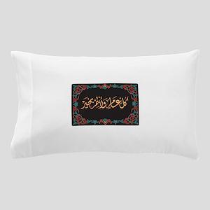 islamicart15 Pillow Case
