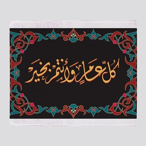 islamicart15 Throw Blanket