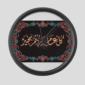 islamicart15 Large Wall Clock