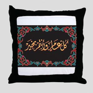 islamicart15 Throw Pillow