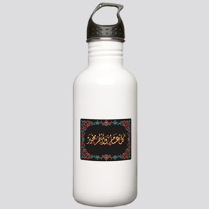 islamicart15 Stainless Water Bottle 1.0L