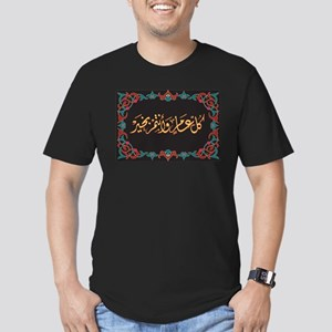 islamicart15 Men's Fitted T-Shirt (dark)