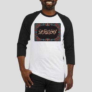 islamicart15 Baseball Jersey