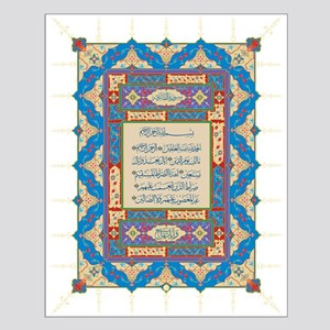 islamicart20.png Small Poster