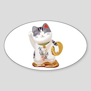 Lucky Cat Sticker (Oval)
