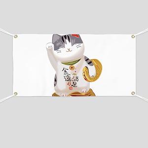 Lucky Cat Banner