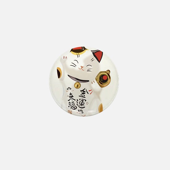 Lucky Cat Mini Button