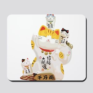 Lucky Cats Mousepad