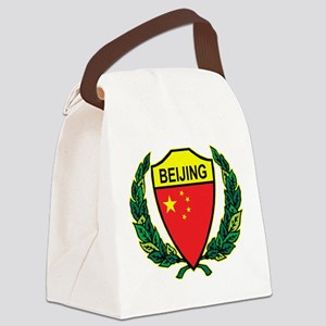 Stylized Beijing Canvas Lunch Bag