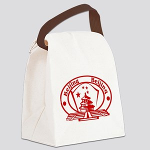 Beijing Canvas Lunch Bag