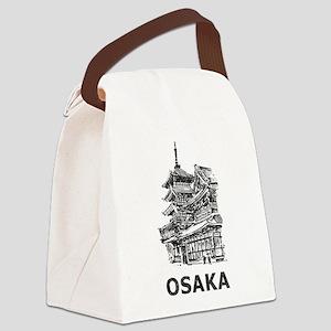 Vintage Osaka Temple Canvas Lunch Bag