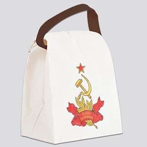 Vintage Soviet Canvas Lunch Bag
