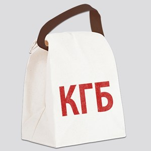 Vintage KGB Canvas Lunch Bag