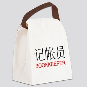 Bookkeeper In Chinese Canvas Lunch Bag
