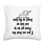 GOAT-Ifyoucanreadthis Square Canvas Pillow