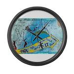 6 Large Wall Clock