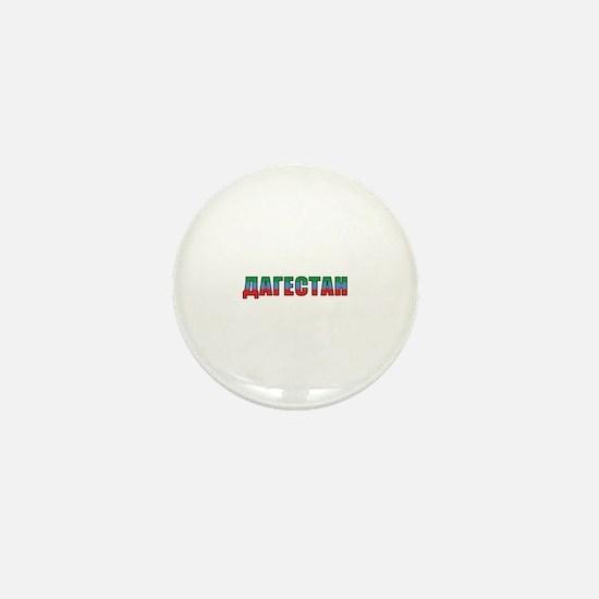 Dagestan Mini Button
