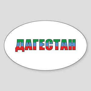 Dagestan Sticker (Oval)