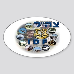 IDF Special Logo Oval Sticker