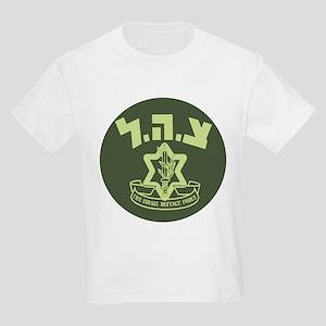 Tzahal Logo Kids T-Shirt