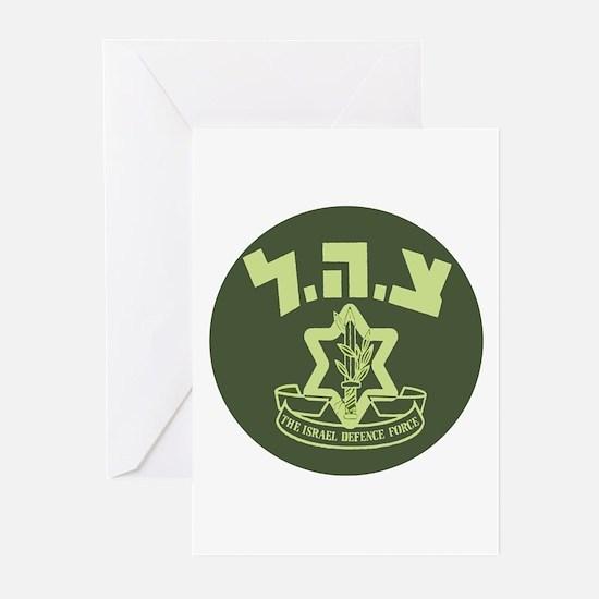 Tzahal Logo Greeting Cards (Pk of 10)