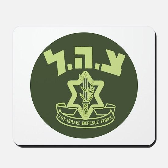 Tzahal Logo Mousepad