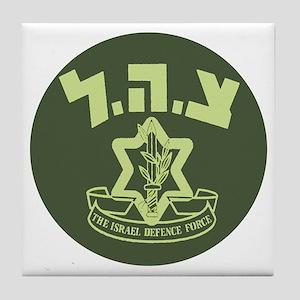 Tzahal Logo Tile Coaster