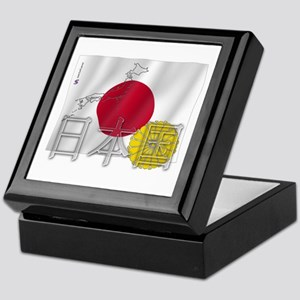 Flag of Nihon Koku / JP Keepsake Box