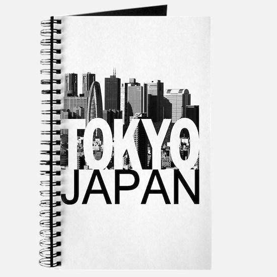 Tokyo Skyline Journal